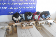 Carpet Weaving Project beneficiaries during work male